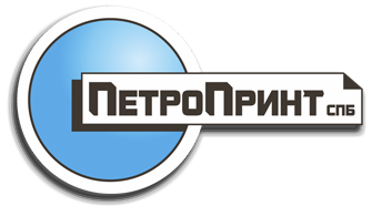 Петропринт СПб